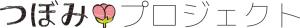 復興支援ロゴ