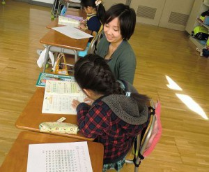 HP使用 (yuta-PC の競合コピー 2015-11-15)